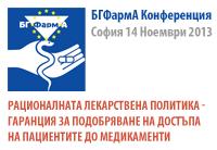 Рационалната лекарствена политика - гаранция за подобряване на достъпа на пациентите до медикаменти
