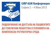 БГФармА участва в годишна конференция на GIRP